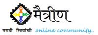 maitrin.com